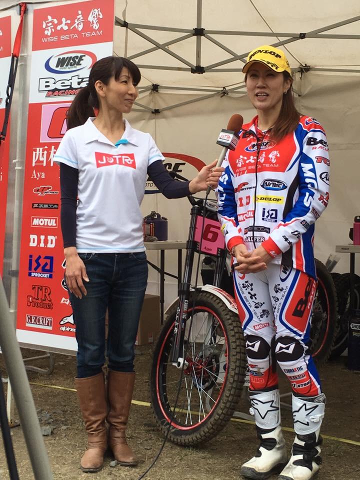 femme_japon.jpg