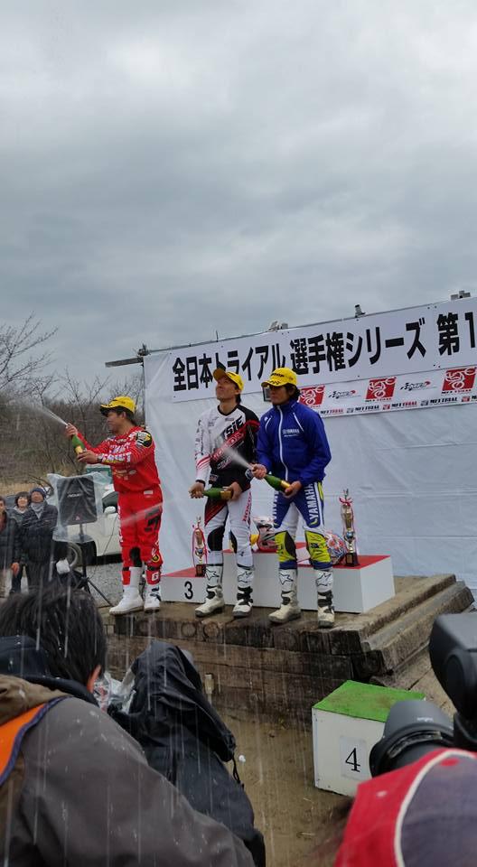 podium_japon.jpg